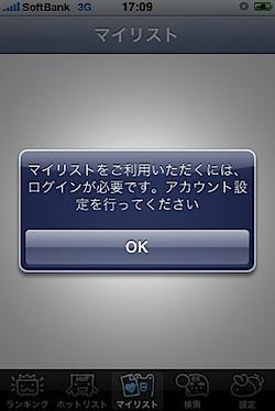 200904271725.jpg