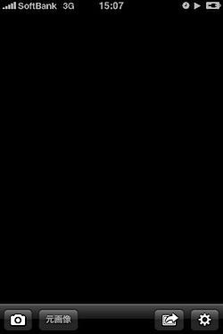 200905271522.jpg