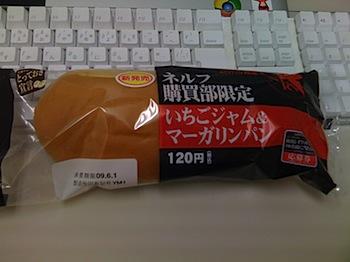 ネルフ購買部限定「いちごジャム&マーガリンパン」を食べた