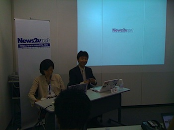 Twitterに続きTumblrにも対応「News2u.net」リニューアル記者発表会レポート