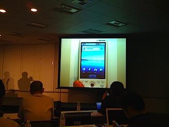 """""""ケータイするGoogle""""「HT-03A」Touch&Tryイベント #2"""