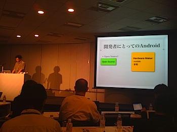 """""""ケータイするGoogle""""「HT-03A」Touch&Tryイベント #3"""
