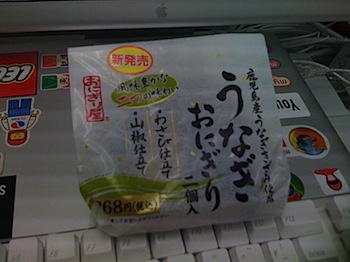 200907161428.jpg