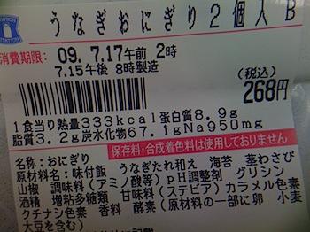 200907161431.jpg