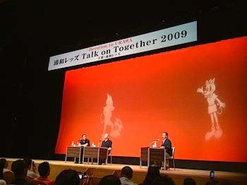 200908102324.jpg