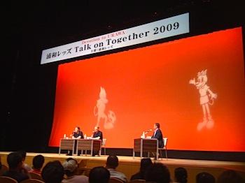 200908102328.jpg