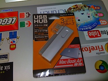 MacBook Air専用「3ポートUSBハブ」を試す