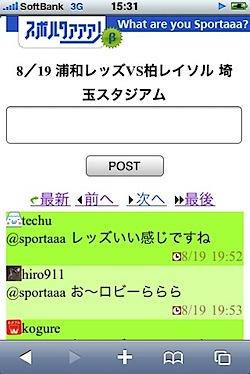 200908202208.jpg
