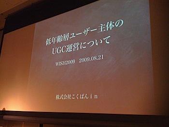 200908211939.jpg