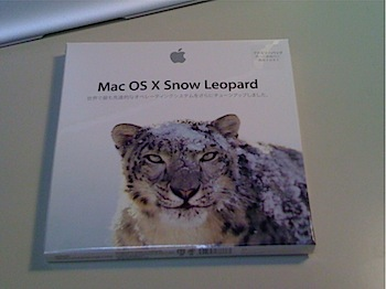 「Mac OS X 10.6 Snow Leopard」届いた!