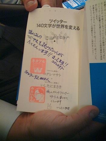 200910031210.jpg