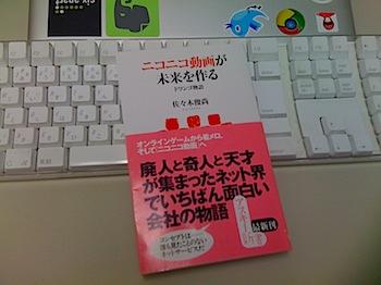 200910231145.jpg