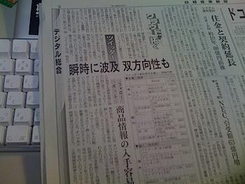 200911101445.jpg