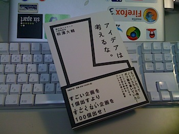 200911201437.jpg