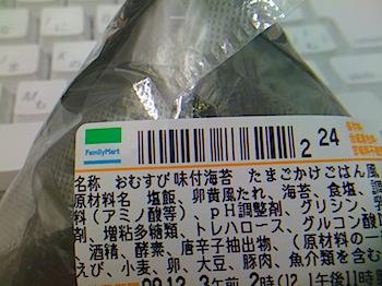 200912081202.jpg