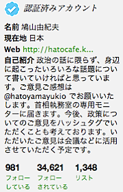 2010-01-01_2256.png