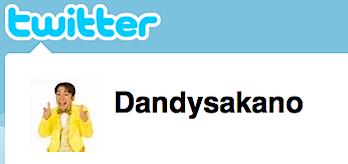 ダンディ坂野、ツイッターを始めてゲッツ!