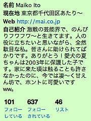 2010-01-07_1107.png