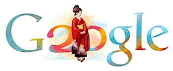Googleロゴ「成人の日」に