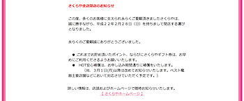 2010-01-12_1729.png