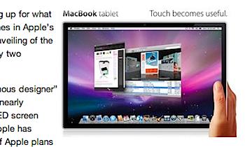 Apple、大量の10.1インチ液晶モニタを発注?