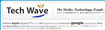 「TechWave」時事通信を退社したアノ人が立ち上げたブログメディア