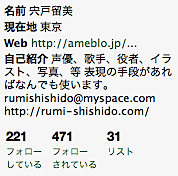 2010-01-18_1255.png