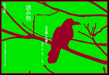 2010-01-19_1309.png