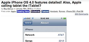 「iPhone 4.0」マルチタスクをサポート?