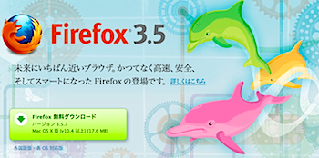 2010-01-21_1434.png