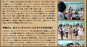 2010-01-23_2229.png