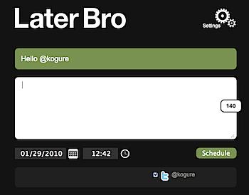 時間指定してツイッターでつぶやく「LaterBro」