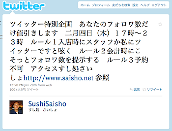2010-02-01_1238.png