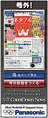2010-02-03_1158-1.png