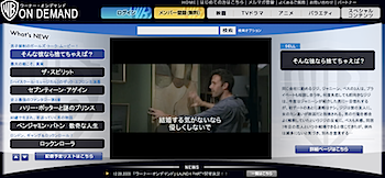 2010-02-03_1227.png