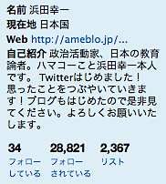 2010-02-08_1613.png