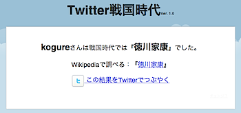 2010-02-09_1014.png