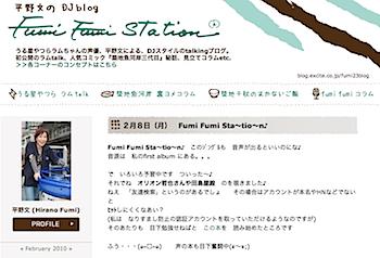 平野文さんがツイッター本を読んでくれてるだっちゃ!
