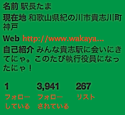 2010-02-10_1128.png