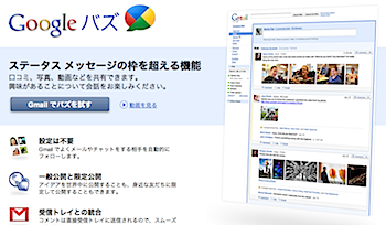 2010-02-10_1446.png