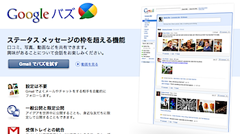 2010-02-12_1111.png
