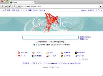 機能拡張に対応した「Google Chrome for Mac」リリース