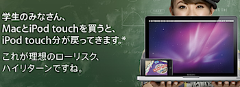 2010-02-17_1245.png