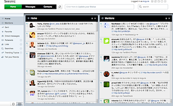 2010-02-24_1245.png