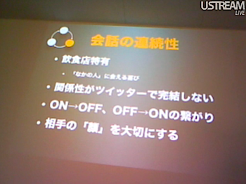 2010-02-24_1515.png