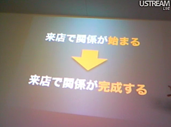 2010-02-24_1518.png