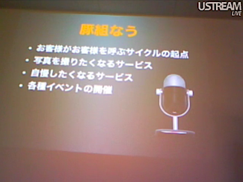 2010-02-24_1540.png