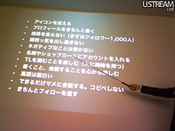 2010-02-24_1549.png