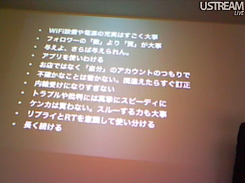 2010-02-24_1550.png