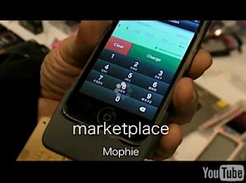 クレジットカードの読み書きができるiPhoneケース「marketplace」のデモ動画